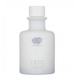 Fluide hydratant original jour nuit - 150 ml - Whamisa